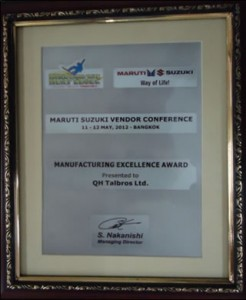 manufacturing-excellence-award